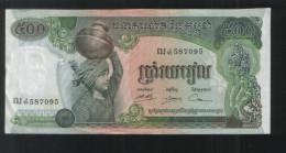 CAMBODIA 500 Riels - Cambodia