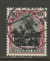 Litauen Lithuania Ober-Ost 1918 Michel 10 O Farbe A Geprüft Hey BPP O WILNA VILNIUS - Lithuania