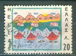 Greece, Yvert No 940 - Grèce