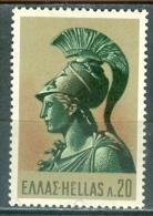 Greece, Yvert No 955, MNH - Griekenland