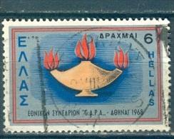 Greece, Yvert No 964 - Grèce