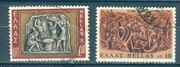 Greece, Yvert No 975/976 - Grèce