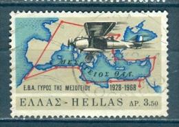 Greece, Yvert No 972 - Grèce