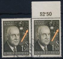 "°Österreich Austria 1960 ANK 1117 +17I Mi 1075 (2) Error ""kurze Feder"" A. Schärf President Used - 1945-.... 2. Republik"