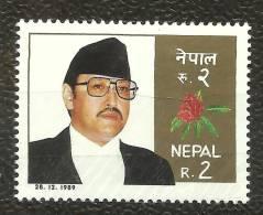 NEPAL, 1989, Kings Birthday, Royal, Royalties, King, MNH, (**) - Nepal