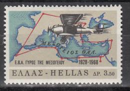 Greece    Scott No. 937     Mnh    Year  1968 - Greece