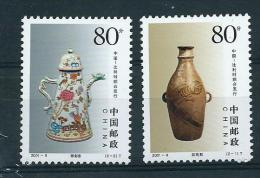 Emissions Commune Avec La Belgique 2 Timbres De 2001 (état: Xx)Rép. De Chine - Belgique