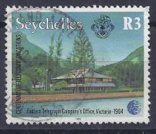 SEYCHELLES -  Yvert N° 777 - Oblitéré - Seychelles (...-1976)