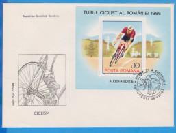ROMANIA 1 X FDC BIKE BICYCLE - FDC