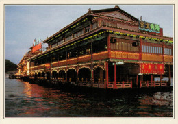 CINA(HONG KONG)  ABERDEEN: RISTORANTE GALLEGGIANTE      (NUOVA CON DESCRIZIONE DEL SITO SUL RETRO) - Cina (Hong Kong)