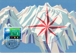 Schweiz MiNr. 1186 Eröffnung Gotthard-Tunnel Maximumkarte MK 2 - Maximumkarten (MC)