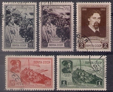 Russia 1941, Michel Nr 814-18, Used - 1923-1991 USSR