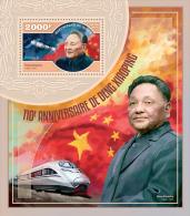 nig14304b Niger 2014 Deng Xiaoping Train Space s/s