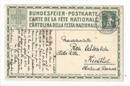 N13- Fête Nationale Bundesfeier Carte N°3  1er Jour 01.08.1912  Biel Bienne 3 - Entiers Postaux