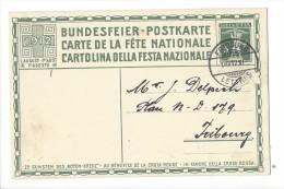 N14- Fête Nationale Bundesfeier Carte N°3  1er Jour 01.08.1912  Fribourg - Entiers Postaux