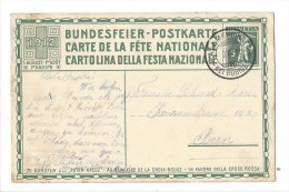N15- Fête Nationale Bundesfeier Carte N°3  Allmendingen Bei Rubigen 02.08.1912 - Entiers Postaux