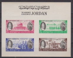 JORDANIE    BLOK N°8  XX  MNH  POSTGAAF - Jordanie