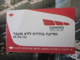 Dépliant Guide Touristique Cotel  Mur De Jérusalem + Billet Ticket De Tramway Israël Titre De Transport - Tram