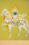 China - White Horse, Tibetan Postcard Of The Advanced Tibetan Buddhist College Of China - Tibet