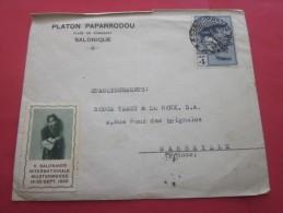 1923 Lettre A En Tête Platon Paparrodou SALONIQUE GREECE + VIGNETTE 14 Sept 1930 Saloniker Mustemesse Inter érinnophilie - Briefe U. Dokumente