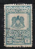 W2751 - SYRIA , Esemplare Usato Non Catalogato Dall'Yvert. - Siria