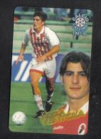 ITALY FOOTBALL  ATW  PHONECARD / 1997-8  /  NICOLA VENTOLA  ( PANINI ) RARE - Non Classés