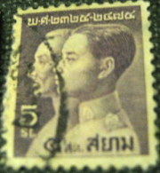 Siam 1932 The 150th Anniversary Of Chakri Dynasty 5s - Used - Siam
