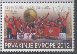 MONTENEGRO,MNH, 2012,HANDBALL, EUROPEAN CHAMPIONS, ,1v - Handbal