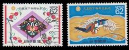 Japan Scott #2071-2072, set of 2 (1990) Enthronement of Akihito, Used