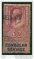 "-GB-""King George V"" (o) - Officials"