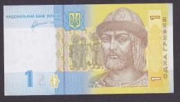 UKRAINE. 2011. 1 Hryvnia. Signature: S. Arbuzov. UNC. - Ucraina