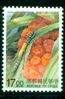 Taiwan 1997 ( Insecte: Hors Série Yt.2306/09) - Mnh*** - Otros