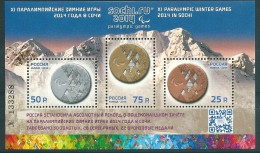 Russia, 2014, Par-Olympic Sochi 2014,   Paralympic, Overprinted S/s, Surcharge - 1992-.... Federatie