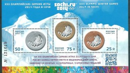Russia, 2014, Olympic Sochi 2014, Overprinted S/s, Surcharge - 1992-.... Federatie