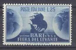Repubblica 1951 -  Fiera Del Levante A Bari Nuovo** - 1946-60: Nuovi