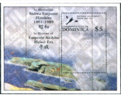 Ref. 306990 * MNH * - DOMINICA. 1989. EN HONOR AL EMPERADOR AKIHITO DEL JAPON