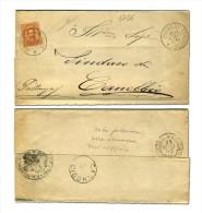 Piego - 1890 - Viagg. Da Piobesi Torinese ( Torino ) A Cannobio ( Verbania ) - Effige Umberto I 20 Centesimi - Marcophilie
