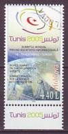 MOLDOVA 2005. WORLD SUMMIT IN TUNIS. Mi-Nr. 520. CTO - Moldawien (Moldau)