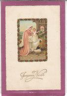 JOYEUX NOËL  ( Carte Gauffrée ) - Weihnachten
