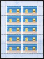 CEPT 2012 DE MI 2933 Kb  GERMANY - Europa-CEPT