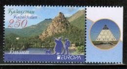 CEPT 2012 KZ MI 744   KAZAKHSTAN - Europa-CEPT