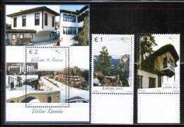 CEPT 2012 MI 220-21 + BL 21   KOSOVO - Europa-CEPT