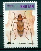 """Bhutan 1997 """" Insecte: ?"""" Mnh*** - Insekten"""