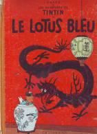 LE LOTUS BLEU  - DOS TOILE - De 1946 - Intérieur De Couverture Bleu - Tintin