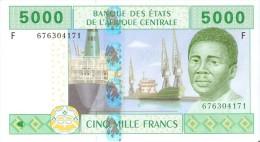 BILLETE DE GUINEA ECUATORIAL DE 5000 FRANCS DEL AÑO 2002  (BANKNOTE) SIN CIRCULAR-UNCIRCULATED - Guinée Equatoriale