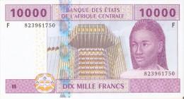 BILLETE DE GUINEA ECUATORIAL DE 10000 FRANCS DEL AÑO 2002 (TREN-TRAIN-ZUG) (BANKNOTE) SIN CIRCULAR-UNCIRCULATED - Equatorial Guinea