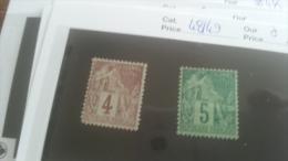 LOT 253533 TIMBRE DE COLONIE GENERALE NEUF* N�48/49 VALEUR 13 EUROS