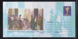 JESUS ´´ECCE HOMO´´ Entier Postal Stationery ROMANIA K2001039 - Registered Sending! Envoi Enregistre! - Cristianesimo