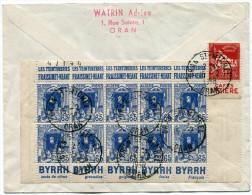 ALGERIE LETTRE AVEC AFFRANCHISSEMENT COMPLEMENTAIRE TIMBRES AVEC PUBLICITE DEPART ORAN 15-2-1958 POUR LA FRANCE - Algeria (1924-1962)