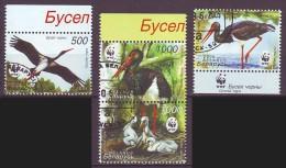 BELARUS 2005. WWF. THE BLACK STORK. Mi-Nr. 597-600. CTO - Cigognes & échassiers
